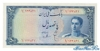 500 Риалов выпуска 1951 года, Иран. Подробнее...