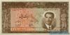 20 Риалов выпуска 1951 года, Иран. Подробнее...