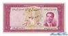 100 Риалов выпуска 1951 года, Иран. Подробнее...