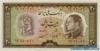 20 Риалов выпуска 1954 года, Иран. Подробнее...