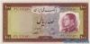 100 Риалов выпуска 1954 года, Иран. Подробнее...