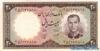 20 Риалов выпуска 1958 года, Иран. Подробнее...