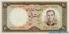 20 Риалов выпуска 1961 года, Иран. Подробнее...