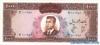 1000 Риалов выпуска 1962 года, Иран. Подробнее...
