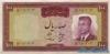100 Риалов выпуска 1963 года, Иран. Подробнее...