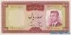 100 Риалов выпуска 1965 года, Иран. Подробнее...