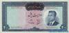 200 Риалов выпуска 1965 года, Иран. Подробнее...