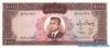 1000 Риалов выпуска 1965 года, Иран. Подробнее...