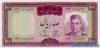 100 Риалов выпуска 1969 года, Иран. Подробнее...