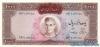 1000 Риалов выпуска 1969 года, Иран. Подробнее...