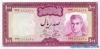 100 Риалов выпуска 1971 года, Иран. Подробнее...