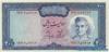 200 Риалов выпуска 1969 года, Иран. Подробнее...