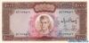 1000 Риалов выпуска 1971 года, Иран. Подробнее...