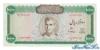 10000 Риалов выпуска 1971 года, Иран. Подробнее...