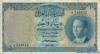 1 Динар выпуска 1947 года, Ирак. Подробнее...