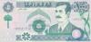 100 Динаров выпуска 1991 года, Ирак. Подробнее...