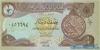 50 Динаров выпуска 1993 года, Ирак. Подробнее...