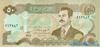 50 Динаров выпуска 1994 года, Ирак. Подробнее...