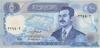 100 Динаров выпуска 1994 года, Ирак. Подробнее...