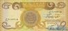 1.000 Динаров выпуска 2003 года, Ирак. Подробнее...