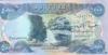 5000 Динаров выпуска 2003 года, Ирак. Подробнее...