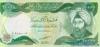 10000 Динаров выпуска 2003 года, Ирак. Подробнее...