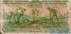 1 Фунт выпуска 1939 года, Ирландия. Подробнее...