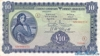 10 Фунтов выпуска 1941 года, Ирландия. Подробнее...