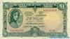 1 Фунт выпуска 1954 года, Ирландия. Подробнее...