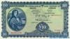 10 Фунтов выпуска 1960 года, Ирландия. Подробнее...