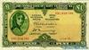 1 Фунт выпуска 1975 года, Ирландия. Подробнее...