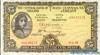 5 Фунтов выпуска 1969 года, Ирландия. Подробнее...