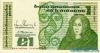 1 Фунт выпуска 1989 года, Ирландия. Подробнее...