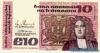 10 Фунтов выпуска 1988 года, Ирландия. Подробнее...