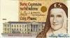 5 Фунтов выпуска 1993 года, Ирландия. Подробнее...