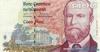 100 Фунтов выпуска 1996 года, Ирландия. Подробнее...