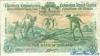 1 Фунт выпуска 1938 года, Ирландия. Подробнее...