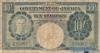 10 Шиллингов выпуска 1942 года, Ямайка. Подробнее...