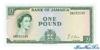 1 Фунт выпуска 1960 года, Ямайка. Подробнее...