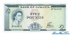 5 Фунтов выпуска 1960 года, Ямайка. Подробнее...