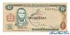 2 Доллара выпуска 1960 года, Ямайка. Подробнее...