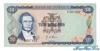 10 Долларов выпуска 1960 года, Ямайка. Подробнее...