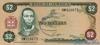 2 Доллара выпуска 1982 года, Ямайка. Подробнее...
