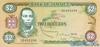 2 Доллара выпуска 1985 года, Ямайка. Подробнее...