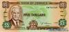 5 Долларов выпуска 1992 года, Ямайка. Подробнее...