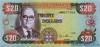 20 Долларов выпуска 1995 года, Ямайка. Подробнее...