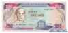 50 Долларов выпуска 1993 года, Ямайка. Подробнее...