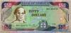 50 Долларов выпуска 1995 года, Ямайка. Подробнее...