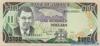 100 Долларов выпуска 1987 года, Ямайка. Подробнее...