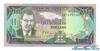 100 Долларов выпуска 1991 года, Ямайка. Подробнее...